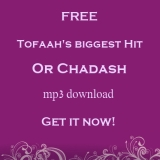 Tofaah: Ohr Chadash free download link