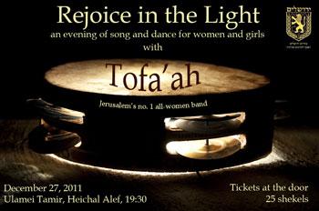 Tofaah chanukah concert in Jerusalem, Israel