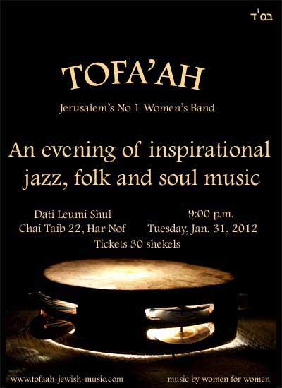 Tofaah Jewish Band Concert