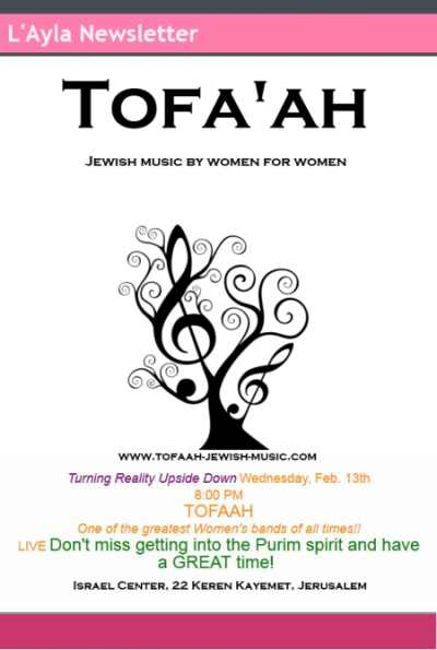 Tofaah concert at Israel Center