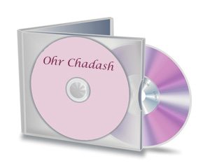 Tofaah Jewish mp3 download of Ohr Chadash