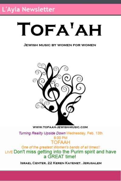 Tofaah concert at Israel Center